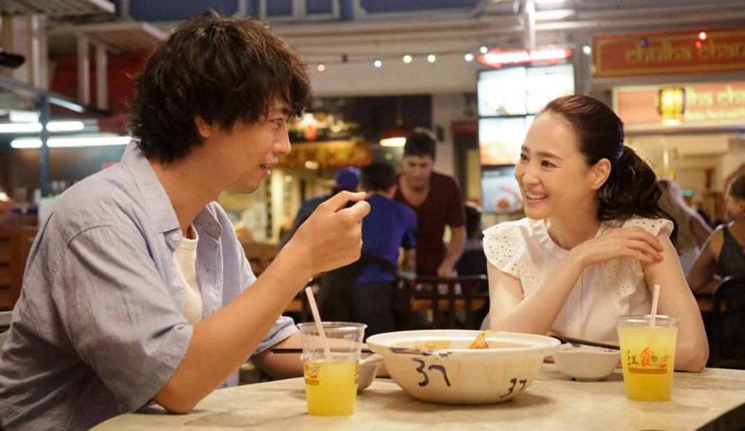 'Ramen Teh' Review: A Heartfelt Story About Family And Food