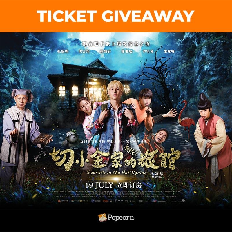 Win Tickets To Taiwanese-Hong Kong Horror Comedy 'Secrets In The Hot Spring'