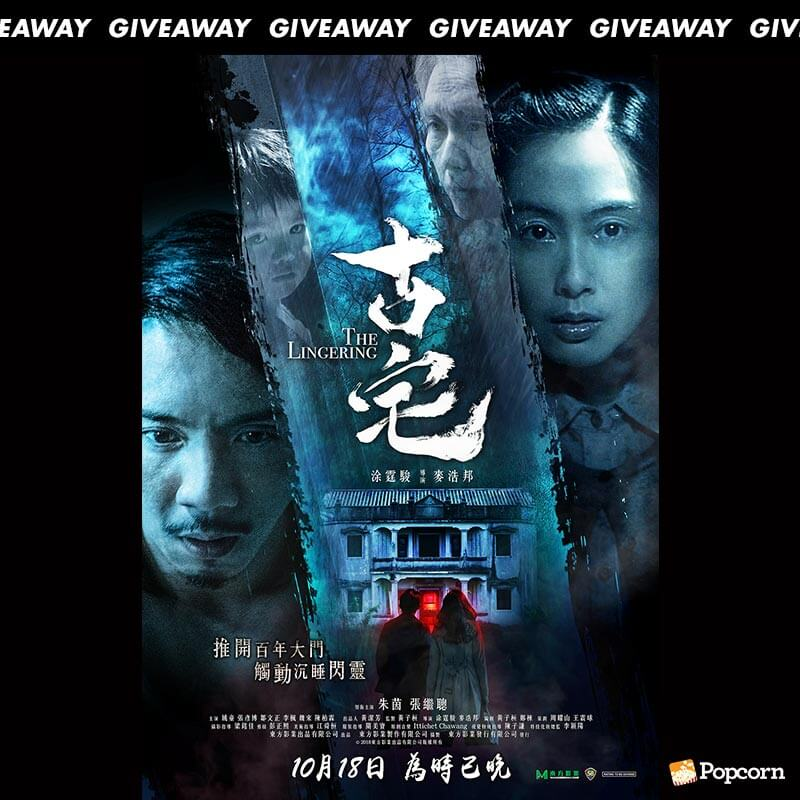 Win Preview Tickets To Mandarin Horror 'The Lingering'