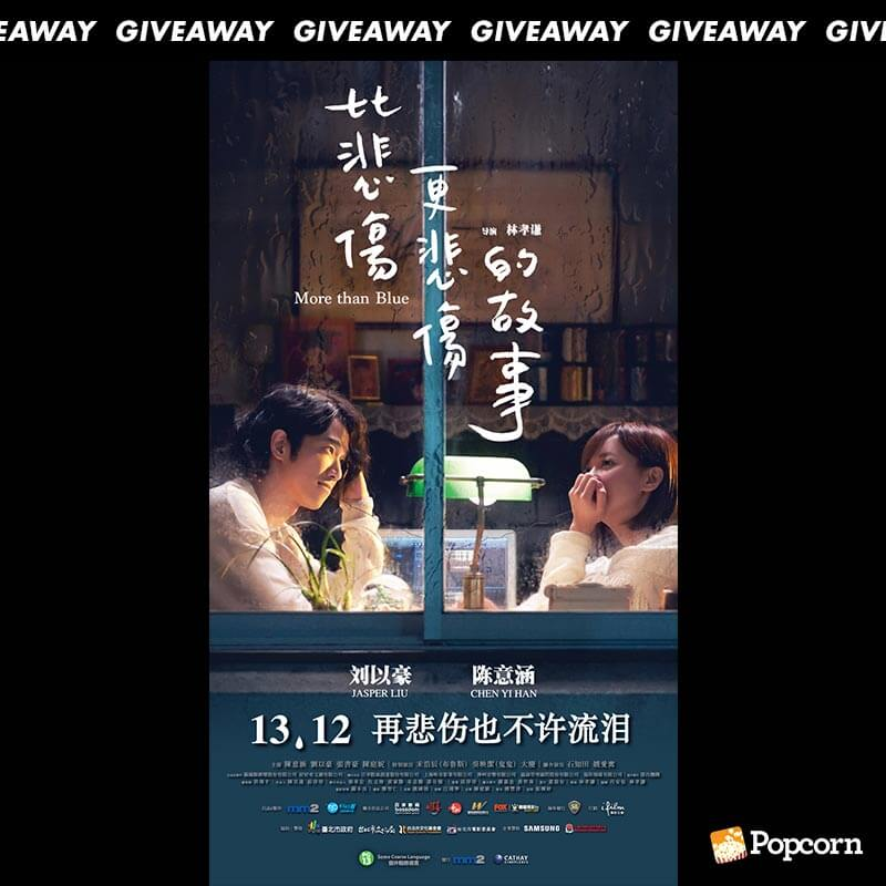 Win Preview Tickets To Taiwanese Romance 'More Than Blue'