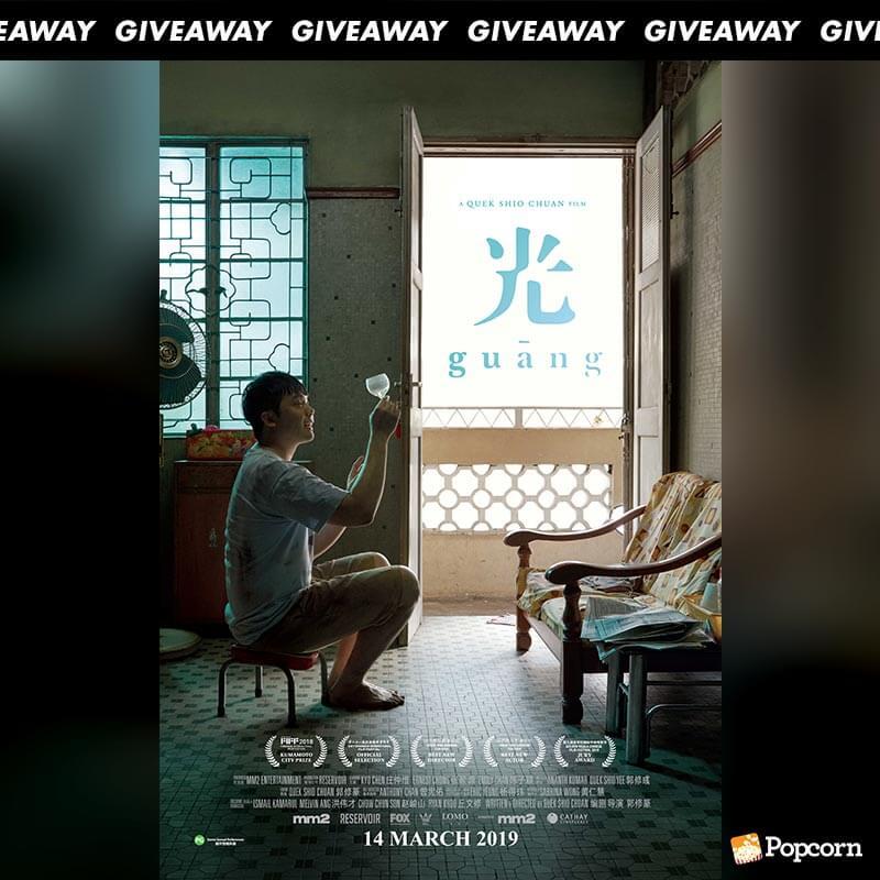 Win Passes To Award-Wining Family Drama 'Guang'