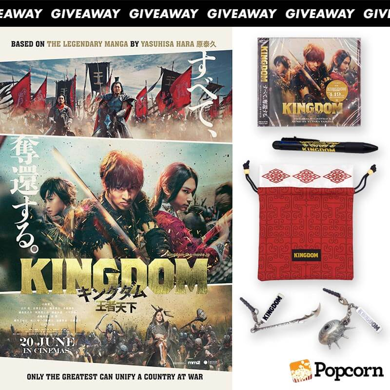 Win A Limited Edition 'Kingdom' Movie Premium
