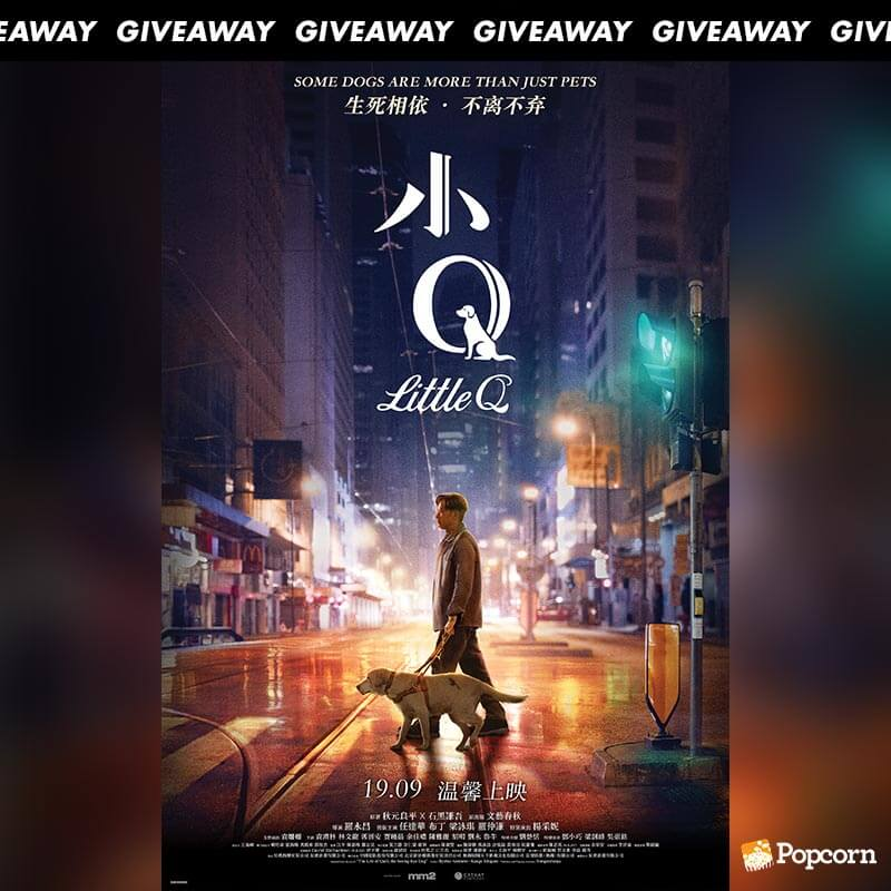Win Complimentary Passes To Mandarin Drama 'Little Q'