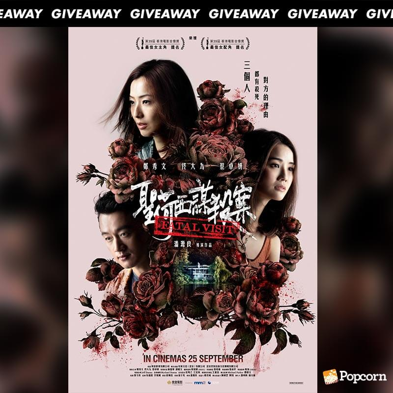 Win Complimentary Passes To Hong Kong Thriller Fatal Visit