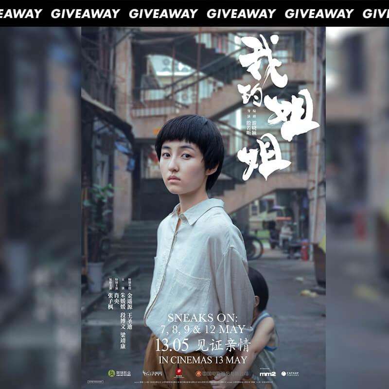 Win Complimentary Passes to Mandarin Drama SISTER