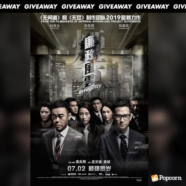 Win Passes To Hong Kong Crime Action 'Integrity'
