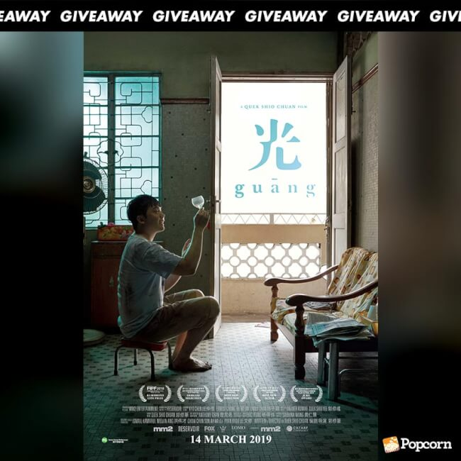 Win Passes To Award-Wining Family Drama 'Guang'
