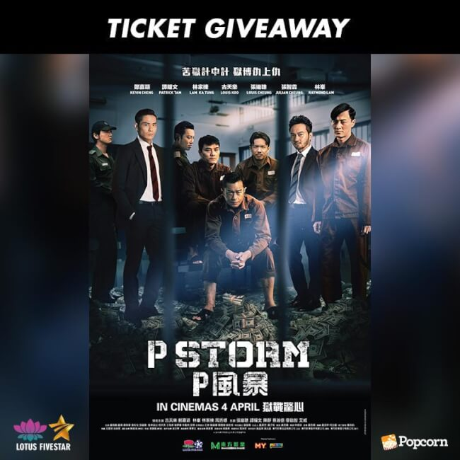 Win Premiere Tickets To Hong Kong Crime Action Movie ' P Storm'