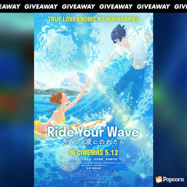 Win Complimentary Passes To Japanese Anime Movie 'Ride Your Wave'