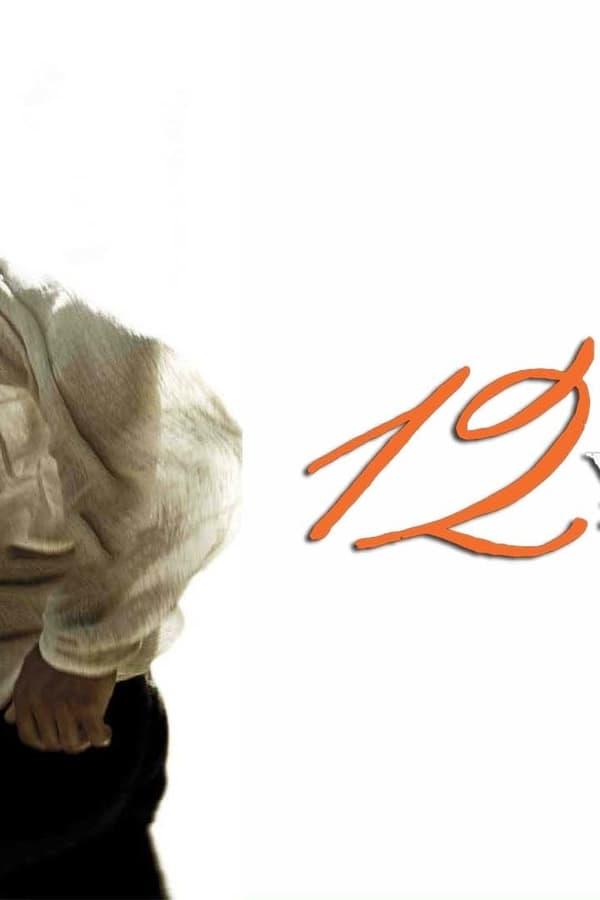 12 Years A Slave-0 thumbnail