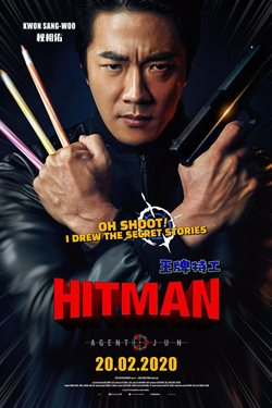 Hitman: Agent Jun Movie Poster