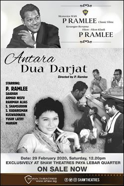 Antara Dua Darjat Movie Poster
