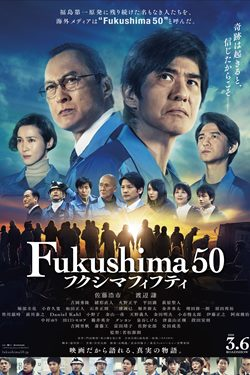 Fukushima 50 Movie Poster
