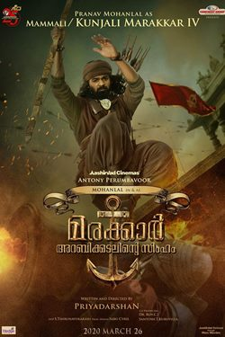 Marakkar: Arabikadalinte Simham Movie Poster