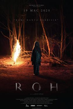 Roh Movie Poster