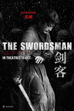 The Swordsman Movie Poster