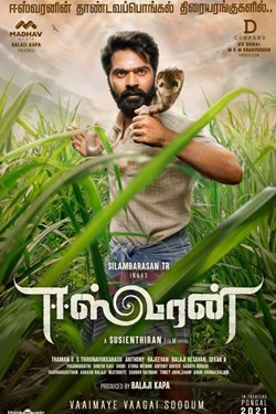Eeswaran Movie Poster