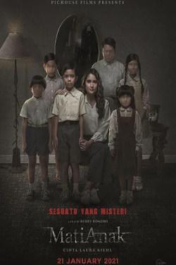 Mati Anak Movie Poster