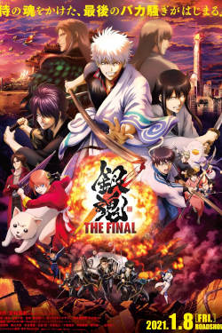 Gintama: The Final Movie Poster