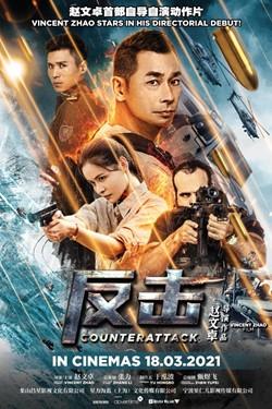 Counterattack Movie Poster