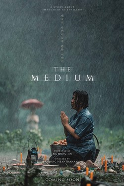 The Medium Movie Poster