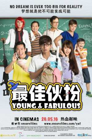 Young And Fabulous Movie Poster