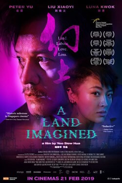 A Land Imagined Movie Poster