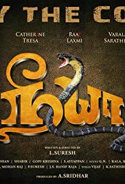 Neeya 2 Movie Poster