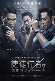 Line Walker 2 Movie Poster