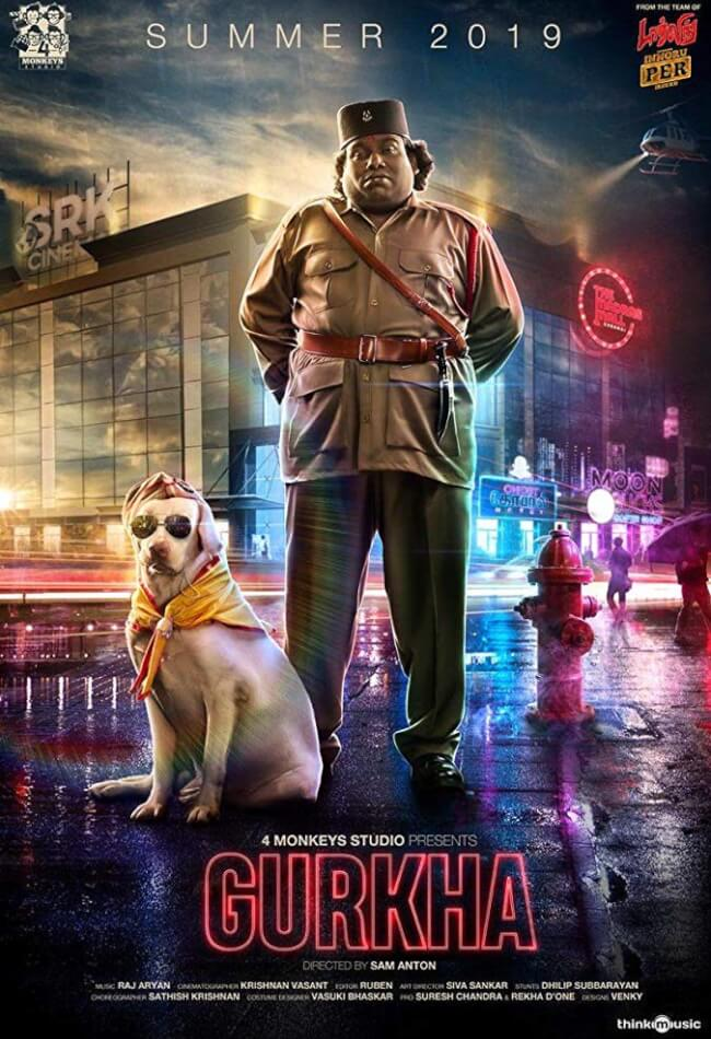 Gurkha Movie Poster