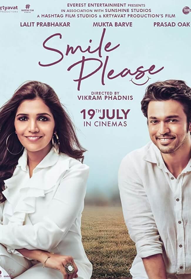 Smile Please Movie Poster