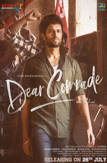 Dear Comrade Movie Poster