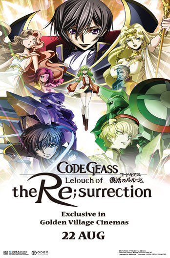 Code Geass: Lelouch Of The Resurrection Movie Poster