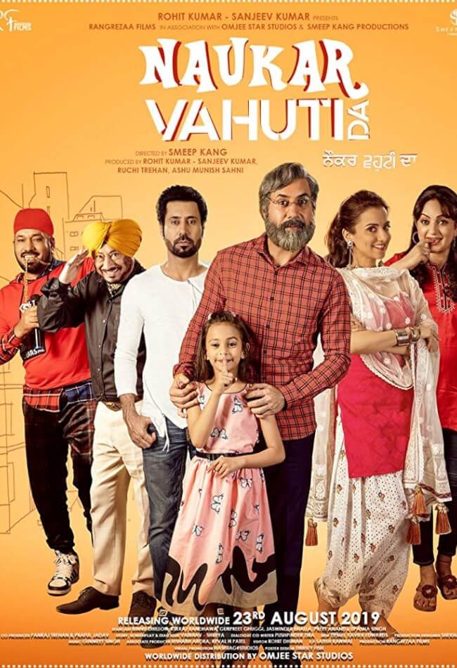 Naukar Vahuti Da Movie Poster