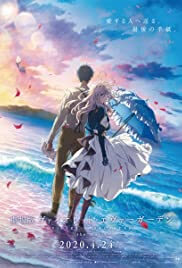 Violet Evergarden: The Finale Movie Poster