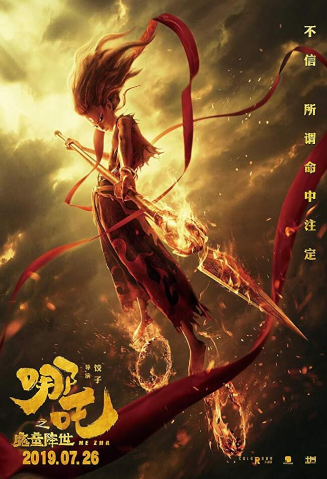 Ne Zha Movie Poster