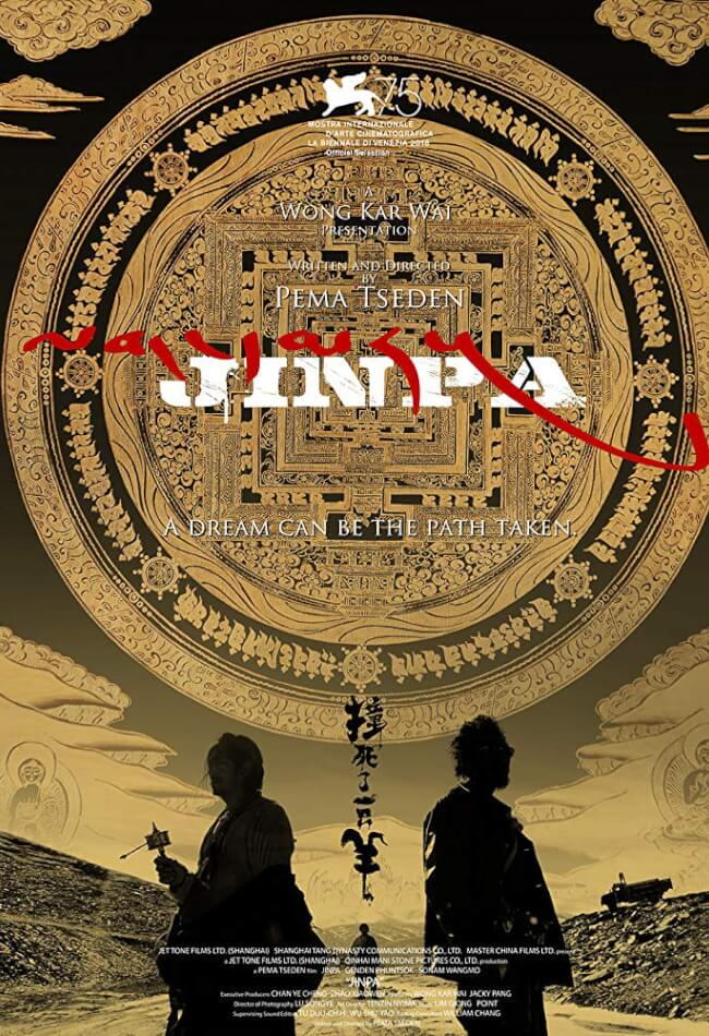 Jinpa Movie Poster
