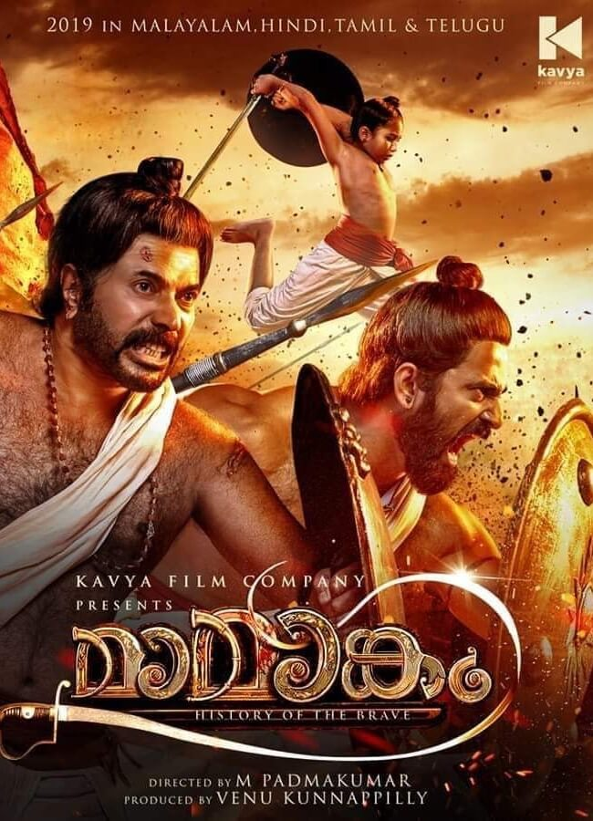Mamangam Movie Poster
