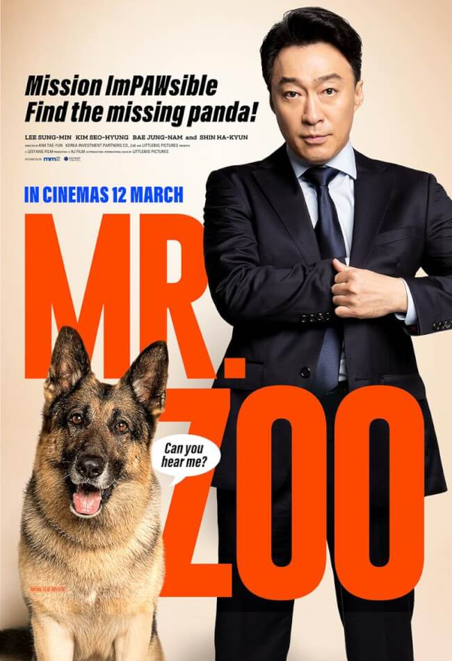 Mr. Zoo: The Missing VIP Movie Poster