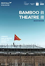 Bamboo Theatre Movie Poster