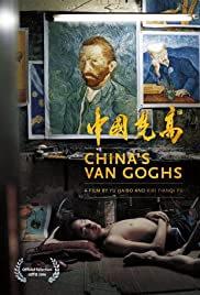 China's Van Goghs Movie Poster