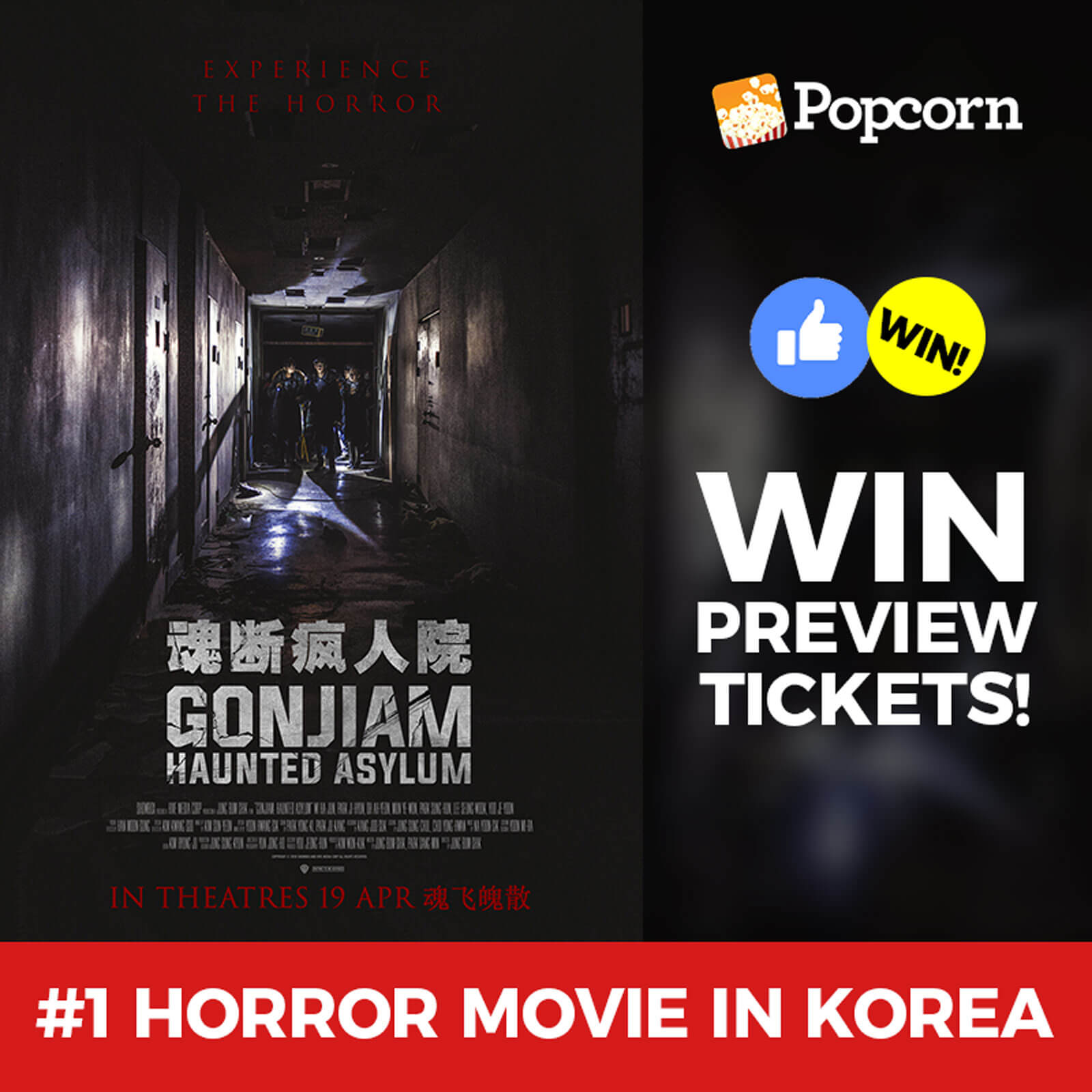 [CLOSED] Win A Pair Of Preview Tickets To #1 Korean Horror Movie 'Gonjiam: Haunted Asylum'