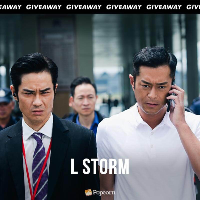 [CLOSED] Win Preview Tickets To Hong Kong Action Film 'L Storm'