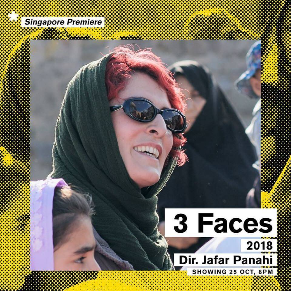 PerspectivesFF 2018 3 Faces