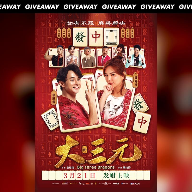 Win Passes To Taiwanese Dramedy ' Big Three Dragons'
