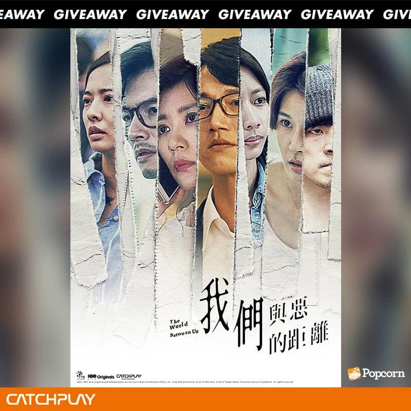 Win Exclusive Tickets To Marathon Screening Of Hit Taiwanese Drama 'The World Between Us'