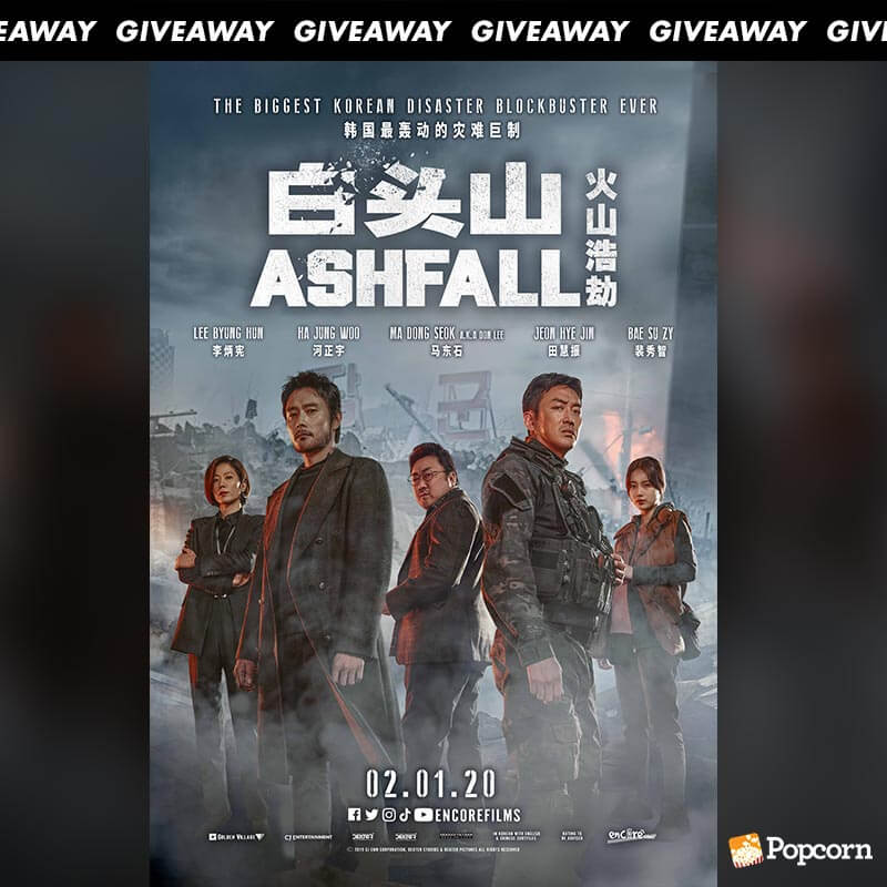 Win Premiere Tickets To Korean Blockbuster 'Ashfall'
