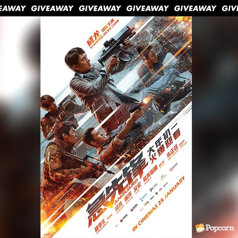 Win Complimentary Passes To Chinese Action Film 'Vanguard'
