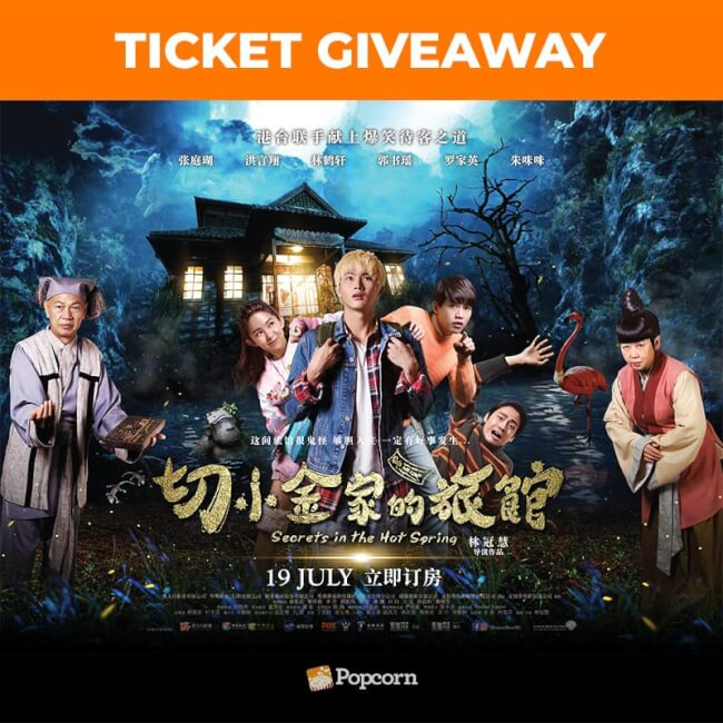 [CLOSED] Win Tickets To Taiwanese-Hong Kong Horror Comedy 'Secrets In The Hot Spring'