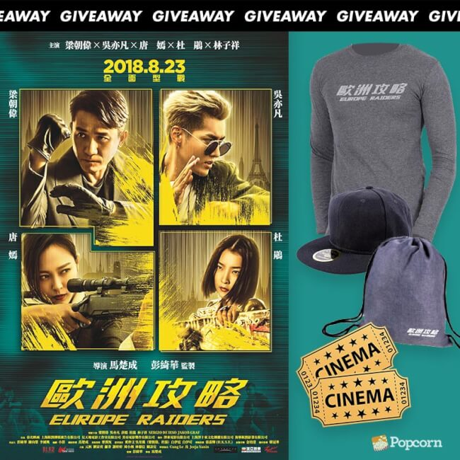 [CLOSED] Win 'Europe Raiders' Premiere Passes & Limited Edition Merchandise